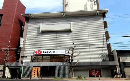 Learn Japanese in Kyoto at new IALC-accredited school Genki Japanese and Culture School Kyoto
