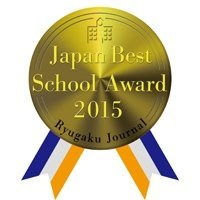 Ryugaku Journal Best School Awards 2015